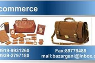 تولید چرم و محصولات چرمی تولید کیف چرمی