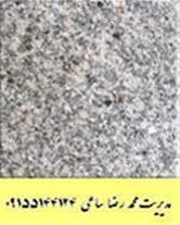 فروش ویژه سنگ گرانیت مروارید مشهد ممتاز