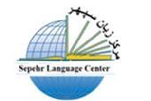 آموزش زبان انگلیسی _ تدریس زبان