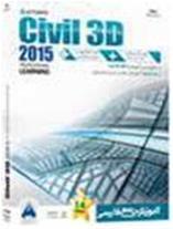 آموزش Civil 3D 2015