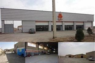 فروش ملک تجاری در منطقه آزاد اروند(خرمشهر)