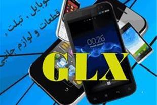 فروشگاه اینترنتی موبایل,,قطعات و لوازم جانبیGLX