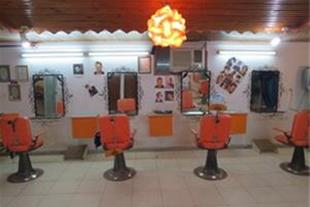 آموزشگاه آرایشگری مردانه عارف