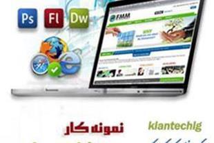 طراحی سایت، اولویت رسانی در گوگل