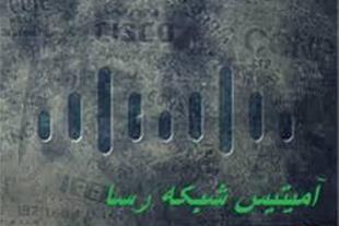 تامین تجهیزات اکتیو شبکهHP, Cisco