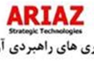 طراحی و اجرای سیستم های اعلام و اطفای حریق در مشهد