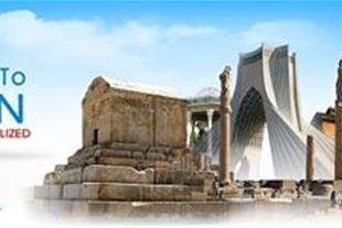 تورجشن سده، تور ایرانگردی تور کیش  مشهد  اصفهان