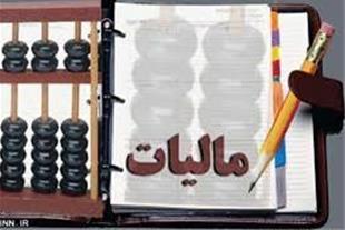 انجام امور مالیاتی توسط بهترین کادر مالیاتی ایران
