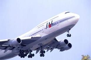 فروش(واگذاری) شرکت هواپیمایی