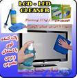 تمیز کننده LED,LCD,Plasma,CRT و… سه تکه فروش ویژه