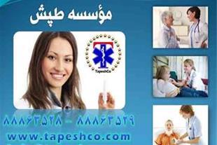 استخدام مراقب و نگهدار سالمند , بیمار , کودک