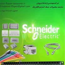 فروش انواع محصولات پسیو شبکهSchneider Digilink