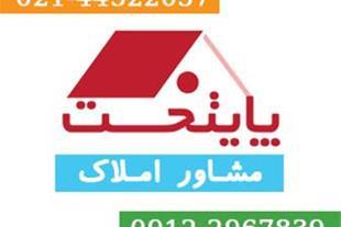 نیازمندیهای پایتخت(خرید،فروش،آپارتمان)
