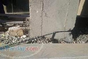 مقاوم سازی سازه در مشهد