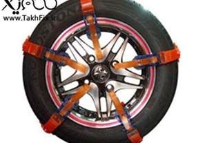 زنجیر چرخ های رایا ( 10 کمربندی  قرمز - شاسی بلند