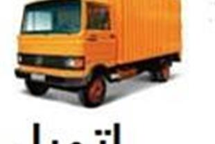 حمل اثاثیه منزل در غرب تهران