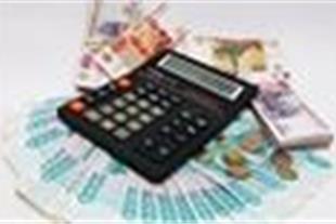 ارائه خدمات مشاوره ای در امور مالیاتی ، بیمه