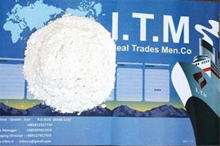 قیمت کربنات کلسیم - تولید و فروش کربنات کلسیم