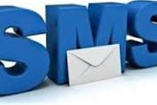 پنل ارسال پیامک انبوه با نمایندگی ویژه درچندین شهر