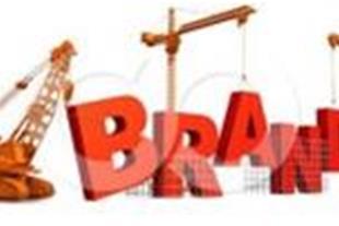 ثبت فروش برند تجاری لوازم خانگی و آشپزخانه
