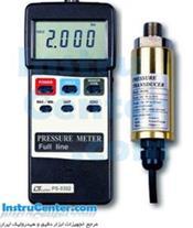 فروش انواع گیج فشار دیجیتالی ( فشار سنج دیجیتال )