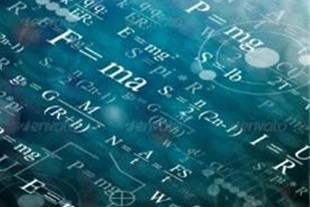 تدریس خصوصی فیزیک دبیرستان و دانشگاه در ارومیه