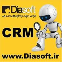 نرم افزار CRM به همراه اپ اندروید