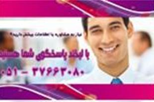 خرید تلفنی بلیط هواپیما- آژانس مسافرتی قاصدک مشهد