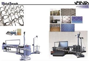سازنده مدرنترین دستگاه توری حصاری در ابعاد مختلف