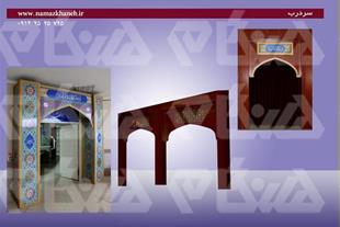 ساخت سر درب مساجد