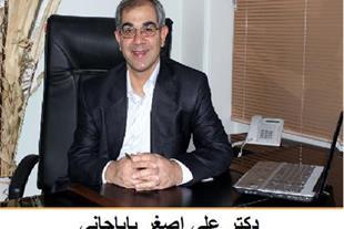 متخصص جراحی زیبایی بینی و آندوسکوپی سینوس