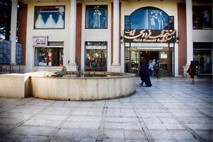اجاره مغازه یا نمای استثنائی 3 متری از خیابان