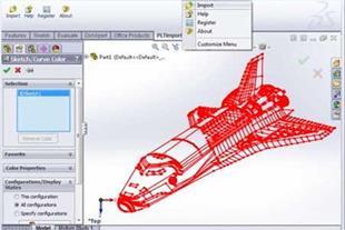 تدریس، حل تمرین و پروژه مهندسی مکانیک