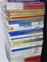 خرید و فروش کتب دست دوم کنکوری و دانشگاهی