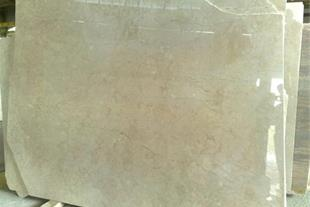 فروش سنگ مرمریت آباده (کارخانه)