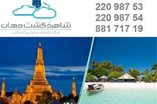تور تایلند تابستان