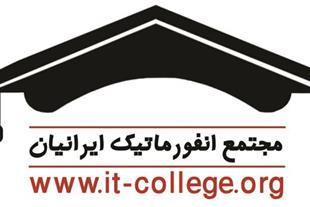 ثبت نام دوره CIW (متخصص ارشد طراحی وب سایت)