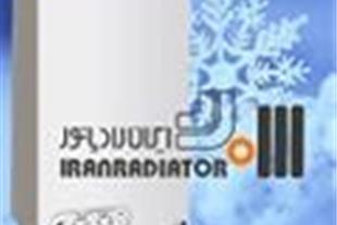 نمایندگی پکیج و رادیاتور ایران رادیاتور در هشتگرد