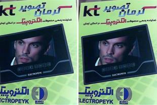 نمایندگی رسمی الکتروپیک کرمان تصویر