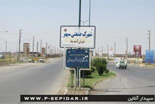 اجاره کارخانه پلی اتیلن در نظرآباد- آبیک