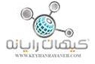 نصب دوربین های مدار بسته در استان قزوین