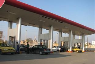 خرید،فروش ومعاوضه پمپ بنزین دومنظوره شهر تهران