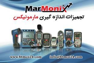 تجهیزات اندازه گیری مارمونیکس Marmonix