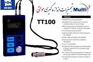 ضخامت سنج ورقه فلزی تا 225 میلیمتر TT 100