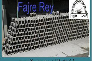 لوله ایرانیتی کشاورزی فروش ورق ایرانیت