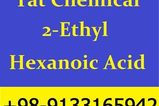 2ethylhexanoic acid