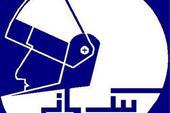 پیک موتوری مانـی ( اولین پیک استان قزوین )