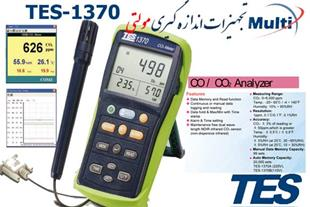 CO2 متر آنالایزردار TES-1370