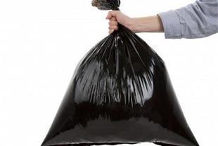 کیسه زباله بزرگ