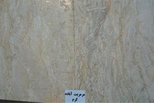 فروش ویژه سنگ مرمریت آباده
